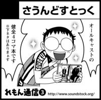 アップロードファイル 265-2.png