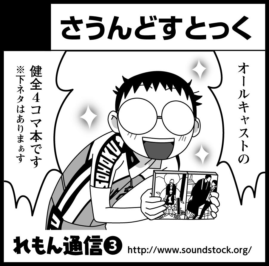 アップロードファイル 52-2.png